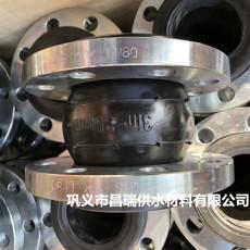 三元乙丙橡胶接头EPDM耐酸碱橡胶补偿器