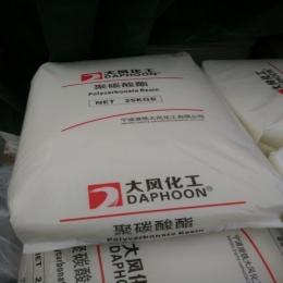 銷售聚酯聚醚TPU 塑料 抗UVTPU邦泰87I80