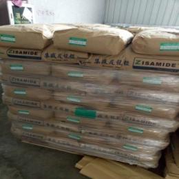 直銷聚酯聚醚TPU 塑料 耐黃變TPU得創2298A