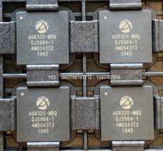DP转HDMI/VGA数据转换芯片AG6320中文规格书
