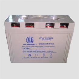 金源環宇蓄電池JYHY12650閥控式鉛酸12V65AH