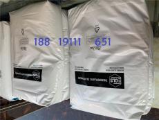 TPE适合粘PP Dynaflex G7960-9001-02代理商