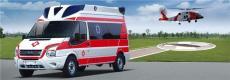 宁德长途跨省120救护车出租价格实惠