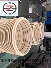 廠家直銷澆注改性尼龍異形件滑塊齒輪可定制