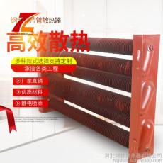 暖气片设计 安装技术方案 暖气片参数散热量