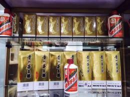 牡丹茅台酒回收价格茅台瓶子收购商家报价表