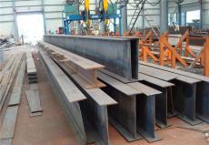 昆明H型鋼廠家價格