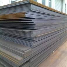 云南昆明鋼板加工價格 今天多少錢一噸