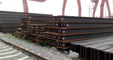 昆明H型鋼今天批發價格 規格齊全