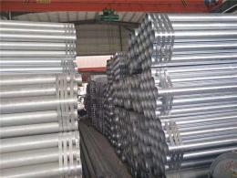 今日昆明镀锌管价格 昆明镀锌管生产厂家