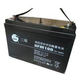 三瑞免維護蓄電池6FM75-X 12V75AH通信系統
