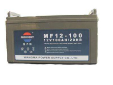 賽力特鉛酸蓄電池MF12-100 12V100AH/20HR