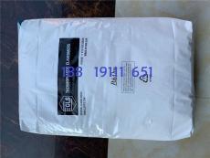透亮TPE Dynaflex D2104Z-1000-01代理商