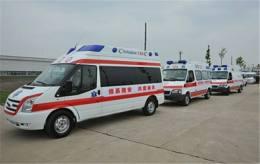 信陽本地120救護車出租跨省轉送