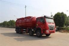 污泥运输车厂家价格25方污泥运输车