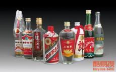 七八十年代老酒回收捷径各种老酒收购厂家