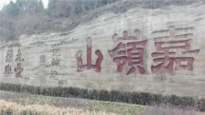 陕西延安宝塔山摩崖石刻