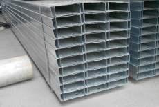C型钢价格多少钱一米 昆明C型钢生产厂家