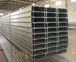 C型钢一吨多少钱 昆明C型钢价格一米多少钱