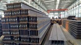 钢结构H型钢价格 昆明H型钢加工价格
