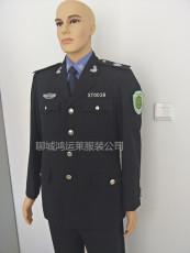 農業執法標志服圖 四季度農業執法標志服