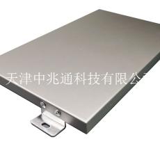 天津鋁單板生產加工廠家