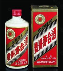 广州回收闲置茅台酒-同步茅台酒回收鉴别商