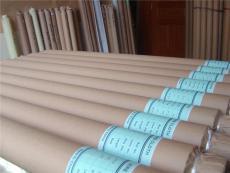 禾目金屬100目2米寬310S篩網不銹鋼絲網廠家
