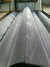禾目金屬304篩網5目大絲加厚不銹鋼編織網廠