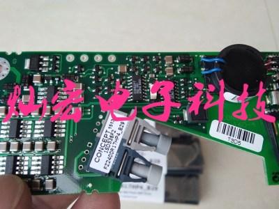 IGBT驱动电路板1SP0335V2M1C-FZ500R6KE3