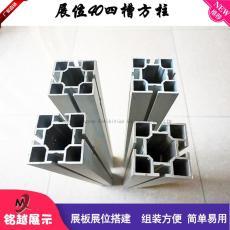 批發展會攤位標攤八棱柱方柱鋁料生產廠家
