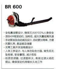 斯蒂尔BR600风力灭火机 背负式进口吹风机