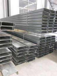 2020昆明C型钢生产厂家  加工精准