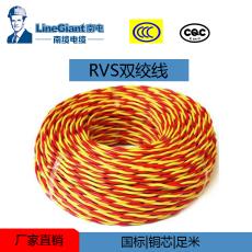 RVS銅芯聚氯乙烯絕緣絞型連接用軟線