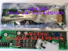 IGBT驱动电路板1SP0335S2M1-FZ750R65KE3