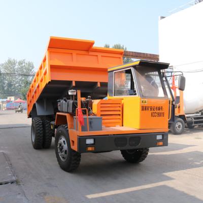 齐齐哈尔井下运输拉矿车承载8吨