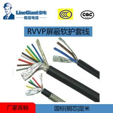 RVVP聚氯乙烯絕緣屏蔽聚氯乙烯護套軟電線