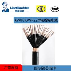 KVV聚氯乙烯絕緣控制電纜