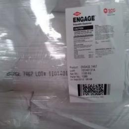 供应TPU 塑料 润滑级TPU亨斯迈A85P4441