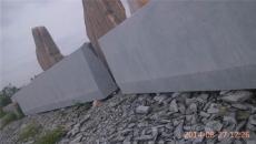 武漢自然石款式多少錢  荊州武漢自然石奇石