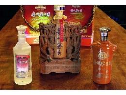 沧州回收路易十三价格一览表怎么回收