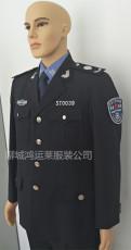 特體定制商務執法標志服 標準標志服