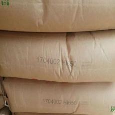 供應TPU 塑料 潤滑級TPU科思創9864D