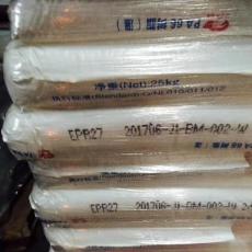 直營TPU 塑料 耐磨級TPU萬華WHT-1185