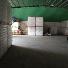 直營TPU 塑料 耐磨級TPU華峰HF-3H95AL-1