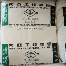 供應TPU 塑料 潤滑級TPU陶氏101LGF60