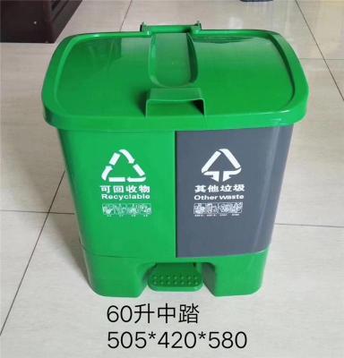 西安60升紅綠色腳踏式塑料垃圾桶廠家印字