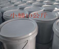 廠家直銷含氯泡騰片的價格 84消毒劑生產廠