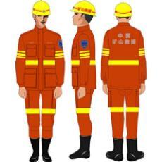 礦山救援標志服參數  礦井作業服裝