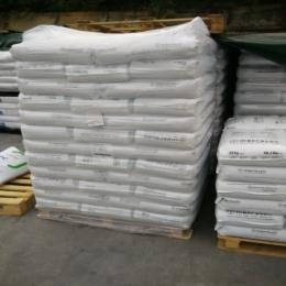 销售TPU 塑料 抗UVTPU巴斯夫E1254D13U